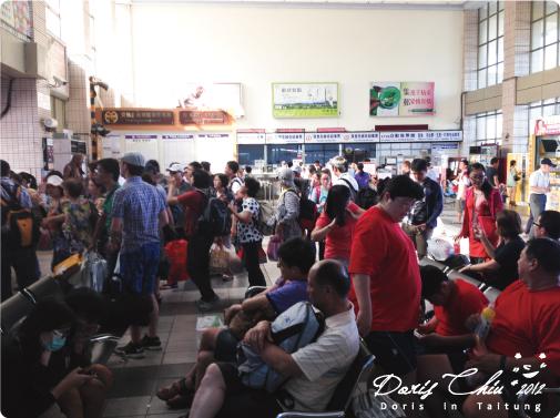 DAY3-台東車站