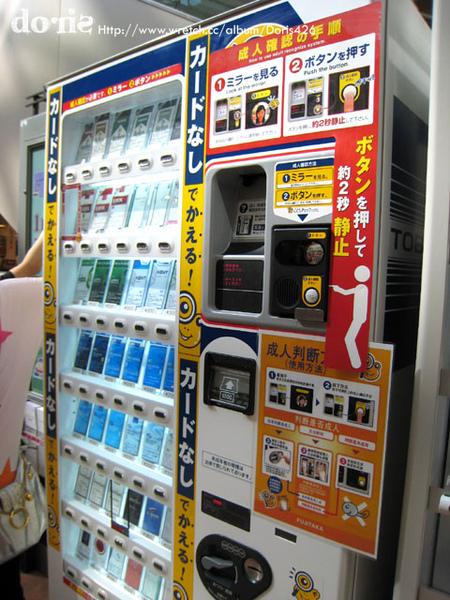 日本的販賣機