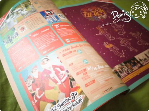 聖誕專刊2