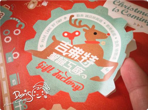 聖誕專刊3