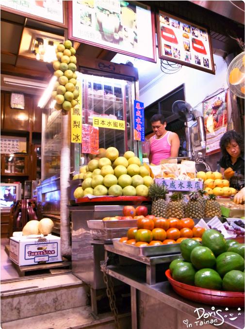 義成水果3