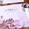 3四季春曉-用餐