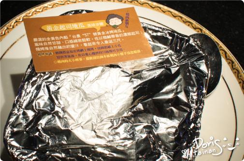 3碳佐麻里-黃金起司地瓜