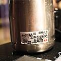 2碳佐麻里-雞骨高湯