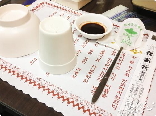 韓國館-提供餐具
