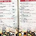 韓國館-菜單4
