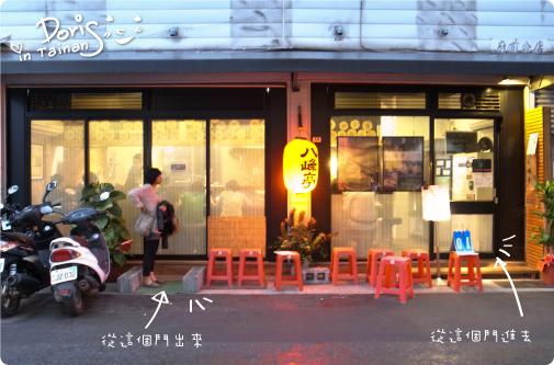 八峰亭-外觀5