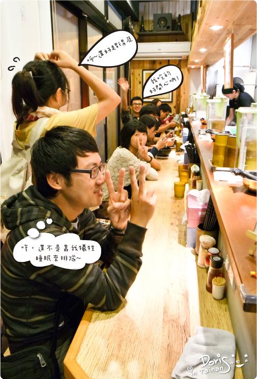 八峰亭-店內1