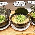 八峰亭-餐點1