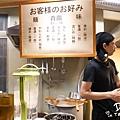 八峰亭-看老板甩麵
