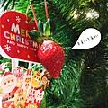 草莓聖誕樹