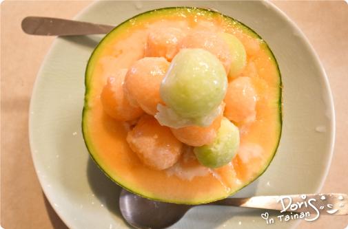 哈密瓜瓜冰3