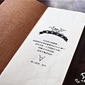鹿早茶屋-菜單