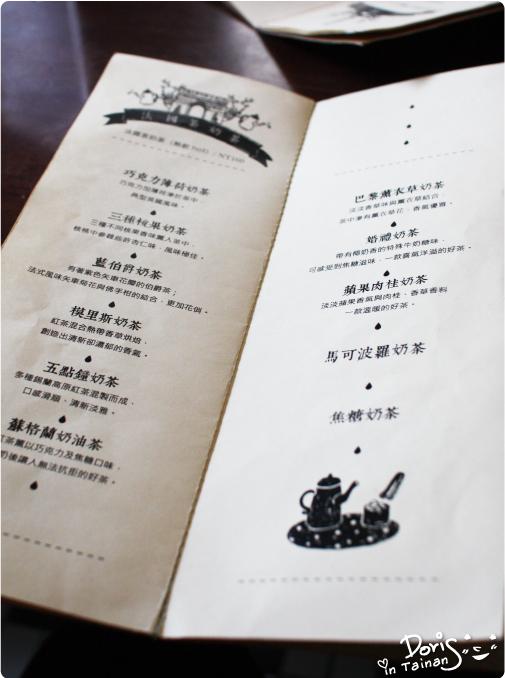 鹿早茶屋-菜單3