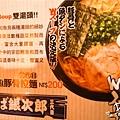 花月嵐-菜單3