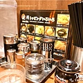 花月嵐-調味罐+餐具