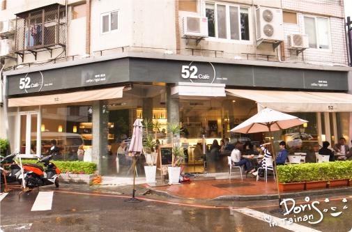 52-Caf'e-外觀