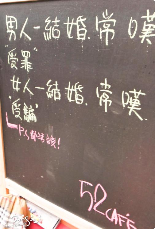 52-Caf'e-小黑板