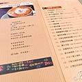 52-Caf'e-菜單