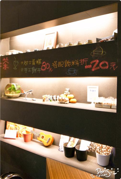 52-Caf'e-店內2