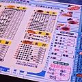 伊甸風味館-菜單3.jpg