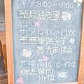 Good-Day-3