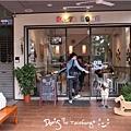 洋風義大利餐廳2