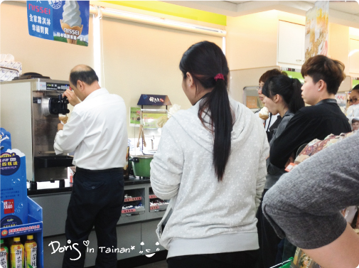 Fami-x-Nissei霜淇淋-4