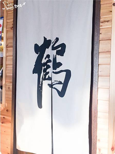 2014-03-07佐鶴堂霜淇淋06.jpg