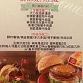 2014-07-08大口吃美式餐廳001.jpg