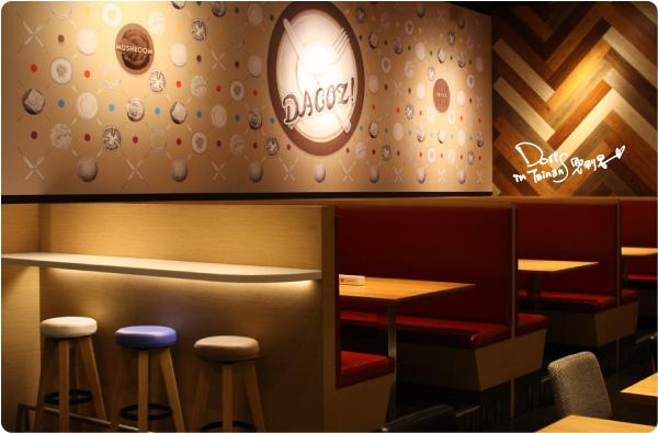2014-07-08大口吃美式餐廳07.jpg