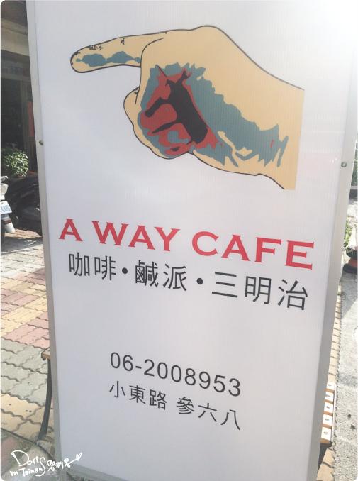 2014-06-21AWAY010-招牌.jpg