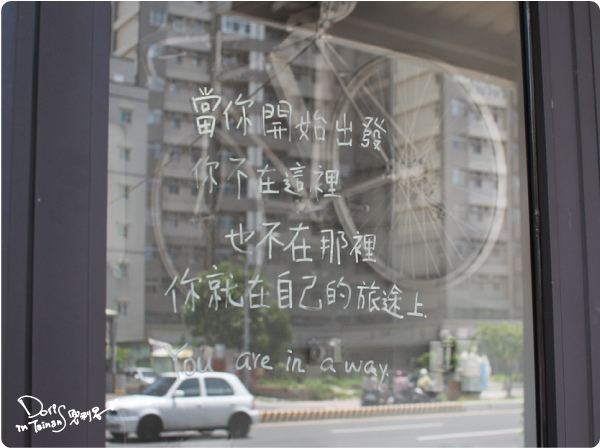 2014-06-21AWAY013.jpg
