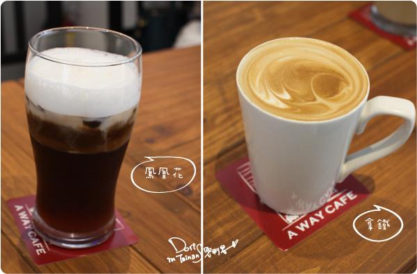 2014-06-21AWAY016-飲品.jpg