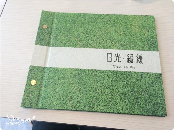 2014-01-14日光緩緩夏林店001.jpg