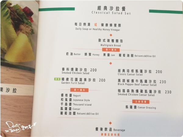 2014-01-14日光緩緩夏林店004.jpg