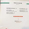 2014-01-14日光緩緩夏林店006.jpg