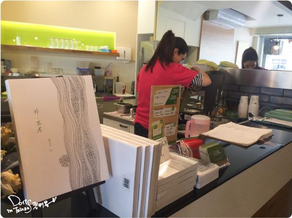 2014-01-14日光緩緩夏林店013.jpg