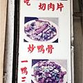 2013-05-05永康名流烤鴨004.jpg