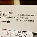 2014-09-08古德食間014.jpg