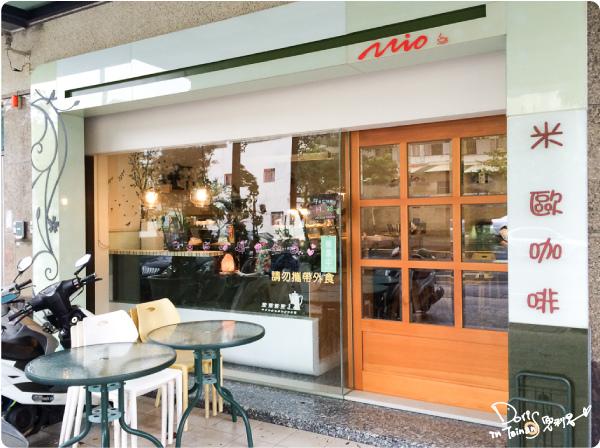 2014-07-23米歐咖啡004.jpg