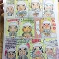 2014-05-28豚骨家拉麵006.jpg
