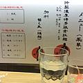 2014-05-28豚骨家拉麵011.jpg