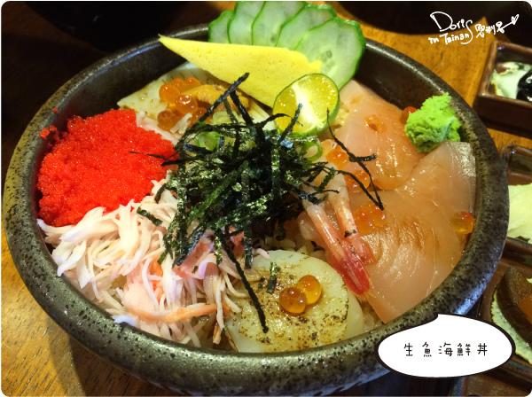 2014-09-28丼丼丼海鮮丼飯014.jpg