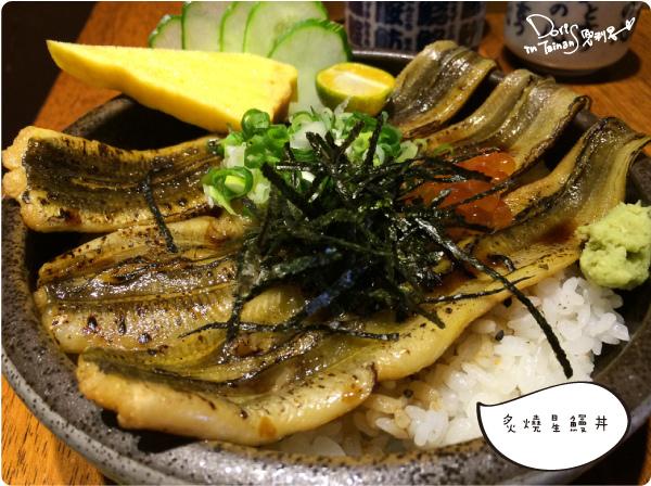 2014-09-28丼丼丼海鮮丼飯015.jpg