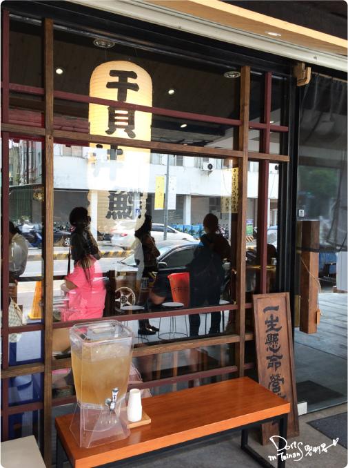 2014-09-28丼丼丼海鮮丼飯001.jpg