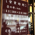 2014-09-28丼丼丼海鮮丼飯002.jpg