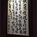 2014-09-28丼丼丼海鮮丼飯005.jpg