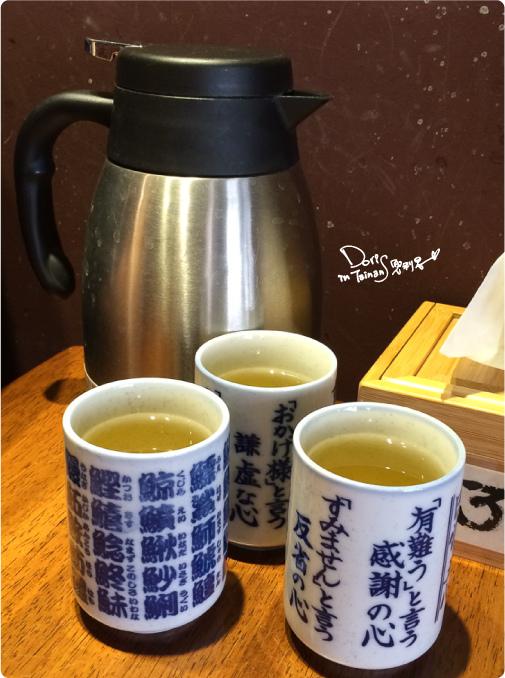 2014-09-28丼丼丼海鮮丼飯006.jpg