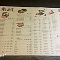 2014-05-22輕井澤火鍋013.jpg